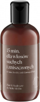 Make Me Bio - HAIR & SCALP CARE - Vegan Mask - 15 Min. for Dry And Damaged Hair - Maska wegańska - 15 min. dla włosów suchych i zniszczonych - 250 ml