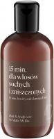 Make Me Bio - HAIR & SCALP CARE - Vegan Mask - 15 Min. For Dry And Damaged Hair - 250 ml