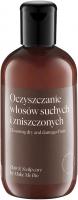 Make Me Bio - HAIR & SCALP CARE -  Vegan Shampoo - Cleansing Dry and Damaged Hair - Szampon wegański - Oczyszczanie włosów suchych i zniszczonych - 250 ml