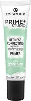 Essence - PRIME+ STUDIO - Redness Correcting + Pore Minimizing Primer - Baza pod makijaż redukująca zaczerwienienia z zieloną glinką - 30 ml