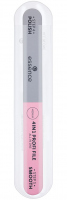 Essence - 4IN1 PROFI FILE ALL IN ONE - 4in1 nail file