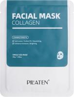 PIL'ATEN - FACIAL MASK COLLAGEN - Kolagenowa maska do twarzy w płacie - 1 szt.