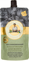 Agafia - Bania Agafii - Hair balm - Rebuilding and nourishing - 100 ml
