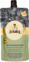 Agafia - Bania Agafii - Balsam do włosów - Odbudowujący i odżywczy - 100 ml