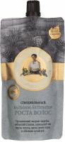 Agafia - Bania Agafii - Specjalny balsam do włosów przyspieszający wzrost - 100 ml