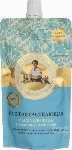 Agafia - Bania Agafii - Błękitna maska do twarzy - Oczyszczająca - 100 ml