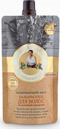Agafia - Bania Agafii - Hair Balm - Care and Color Protection - 100ml