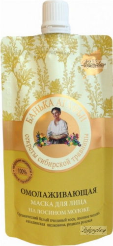 Agafia - Bania Agafia - Face mask - Rejuvenating - 100 ml