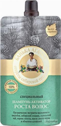 Agafia - Bania Agafii - Specjalny szampon do włosów - Aktywator wzrostu - 100 ml