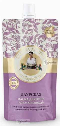 Agafia - Bania Agafii - Daurian face mask - Calming - 100 ml