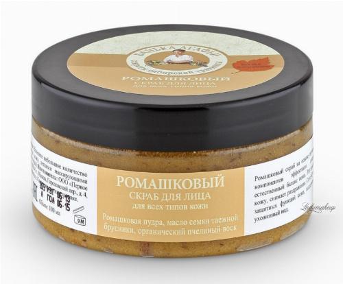 Agafia - Bania Agafii - Facial scrub with camomile powder - 100 ml