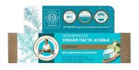 Agafia - Receptury Babuszki Agafii - Pasta do zębów - Solna - 75 ml