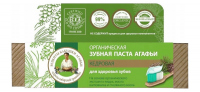 Agafia - Recipes Babuszki Agafii - Toothpaste - Cedar - 75 ml