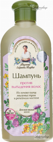 Agafia - Recipes Babuszki Agafii - Hair shampoo for hair loss - 350 ml