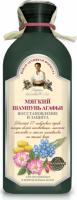 Agafia - Receptury Babuszki Agafii - Szampon ziołowy do włosów farbowanych i uszkodzonych - Miękki - 350 ml