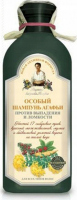 Agafia - Receptury Babuszki Agafii - Szampon ziołowy do włosów przeciw wypadaniu - 350 ml