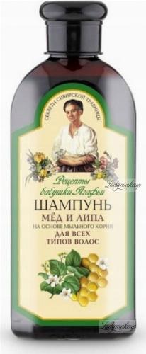 Agafia - Recipes Babuszki Agafii - Hair shampoo honey and lime based on a root of soap plant - 350 ml