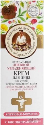 Agafia - Receptury Babuszki Agafii - Nawilżający krem na dzień do cery suchej i wrażliwej z żelem aloe - 40 ml