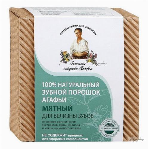 Agafia - Receptury Babuszki Agafii - Miętowy proszek do zębów
