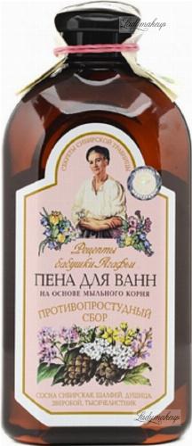 Agafia - Recipes Babuszki Agafii - Siberian bath foam - 500 ml