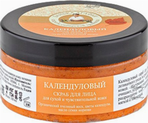 Agafia - Pumpkin Agafii - Face scrubs - Sensitive and dry skin - 100 ml