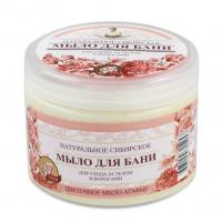 Agafia - Trawy i Zioła Agafii - Kwiatowe mydło do ciała i włosów - 500 ml