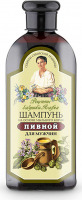 Agafia - Recipes Babuszki Agafii - Beer shampoo based on the root of a soapplant for men - 350 ml