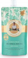 Agafia - Bania Agafia - Express face mask - Refreshing - 100 ml