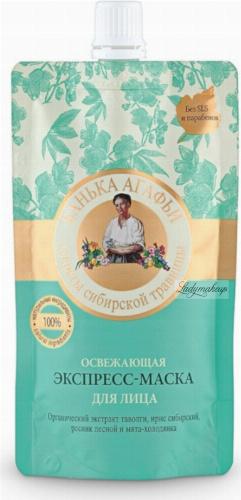 Agafia - Bania Agafii - Ekspresowa maska do twarzy - Odświeżająca - 100 ml
