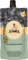 Agafia - Bania Agafii - Szampon do włosów - Odbudowujący i odżywczy - 100 ml