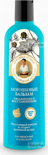 Agafia - Bania Agafii - Hair balm - Cloudberry - 280 ml