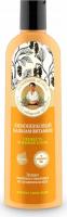 Agafia - Bania Agafii - Balsam do włosów - Cytryniec - 280 ml