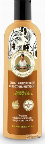 Agafia - Bania Agafii - Hair shampoo - Magnolia-Vine - 280 ml