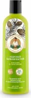 Agafia - Bania Agafii - Cedrowy balsam-napar do włosów - 280 ml