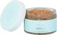 MIYA - My MAGIC Scrub - Ekspresowy peeling do ciała z różową glinką - 200 g