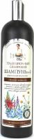 Agafia - Receptury Babuszki Agafii - Tradycyjny syberyjski szampon do włosów No4 - Objętość i blask - Propolis kwiatowy - 550 ml
