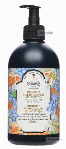 Agafia - Recipes Babuszki Agafii - Liquid Honey soap for hands and body  - 500 ml
