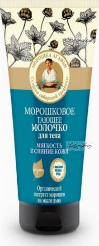 Agafia - Bania Agafii - Cloudberry body lotion - 200 ml