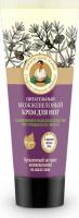 Agafia - Bania Agafii - Juniper foot cream - 75 ml