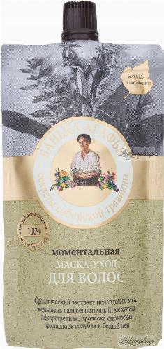 Agafia - Bania Agafia - Hair mask - Momentary - 100 ml