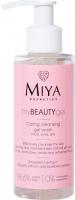 MIYA - My BEAUTY Gel - Pielęgnujący żel do mycia i oczyszczania twarzy, oczu i ust - 140 ml