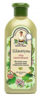 Agafia - Receptury Babuszki Agafii - Szampon do wszystkich rodzajów włosów - Wzmacniający - 350 ml