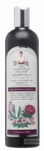 Agafia - Recipes of Babies Agafia - Traditional Siberian hair shampoo No3 - Anti-hair loss - Propolis and burdock - 550 ml