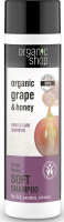 ORGANIC SHOP - SOFT GENTLE CARE SHAMPOO - Pielęgnacyjny szampon do włosów z winogronem i miodem - Grape Honey - 280 ml