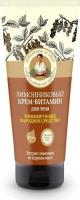 Agafia - Bania Agafii - Krem do ciała - Cytryniec - Tonizujący - 200 ml
