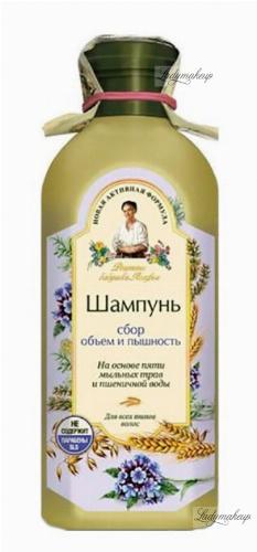 Agafia - Recipes Babuszki Agafii - Shampoo for all hair types - Volume - 350 ml