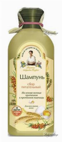 Agafia - Recipes Babuszki Agafii - Shampoo for all hair types - Nourishing - 350 ml