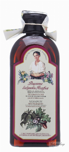 Agafia - Recipes Babuszki Agafii - Anti-dandruff shampoo based on medical soap root - 350 ml
