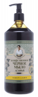 Agafia - Bania Agafii - Universal black soap - Household - 1000 ml
