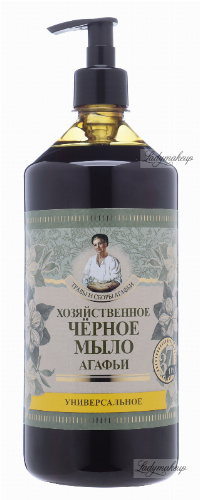 Agafia - Bania Agafii - Universal black soap - Household - 1000 ml